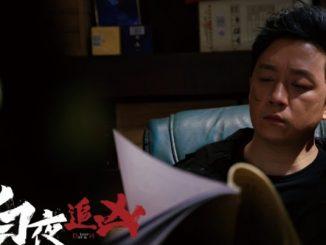 Foto: Tomada de Youku.com