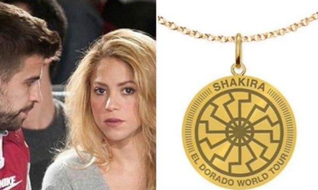 Shakira provoca nueva polémica por medalla con símbolo que se utilizó en la era Nazi