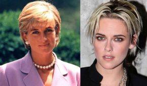 Así reacionaron los fans reales a la elección de Kristen Stewart para ser la Princesa Diana